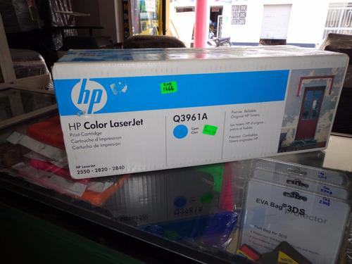toner color cian laserjet q3961a 2550/2820/2840 remato