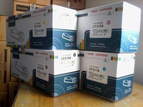 toner compatible para impresoras hp 12a, 35a, 78a