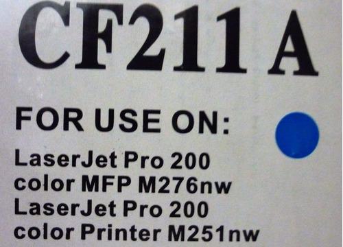 tóner genérico hp  color cf210a, cf211a, cf212a, cf213a