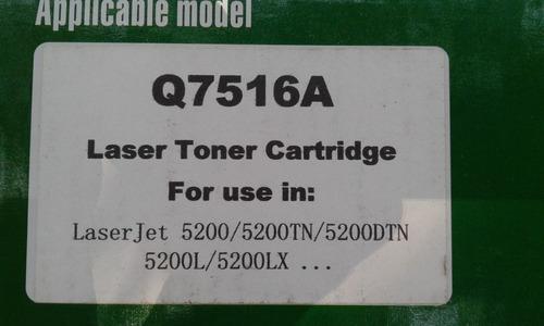 toner hp 100% compatible q7516a 16a para impresora hp 5200