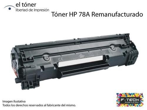 tóner hp 78a remanufacturado ce278a
