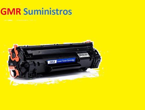 Toner Hp Laserjet Pro Mfp M225dw Compatible Nuevo