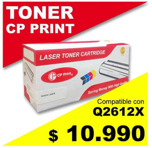 toner hp q 2612a, 12a compatible, 100% nuevos, garantia
