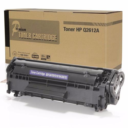 toner hp q2612a - hp 12a - 1010 1012 1015 1018 1020 1022