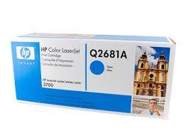 toner hp q2681a nuevo original oferta!!!