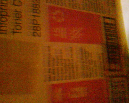 toner ibm infoprint 1145  28p1882 original sellado