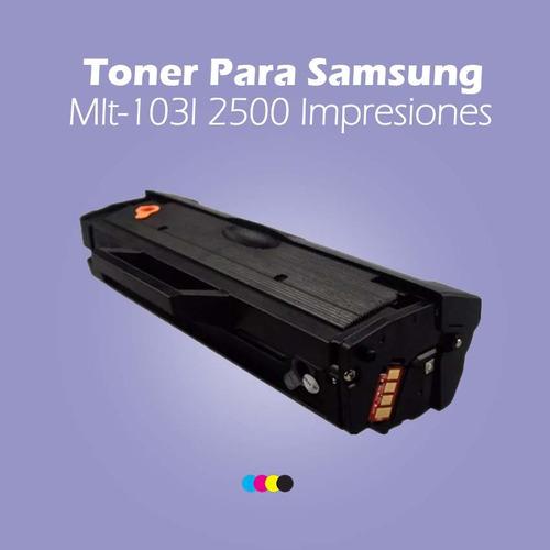 toner para samsung mlt-103l 2500 impresiones