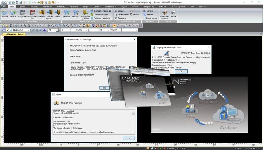 topcon magnet office tools v4 2 manual r 60 00 em mercado livre rh produto mercadolivre com br Software for Creating User Manuals Manual and Software Help