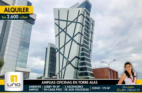 torre alas alquilo oficinas piso alto