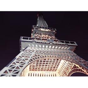 Torre Eiffel En Mdf, Replica De 60 Cm Económica