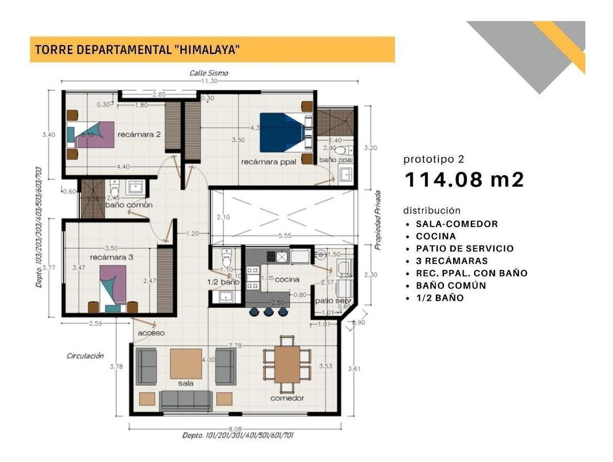 torre himalaya: departamentos en venta lomas | tipo 2