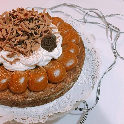 torta dulce pasteleria