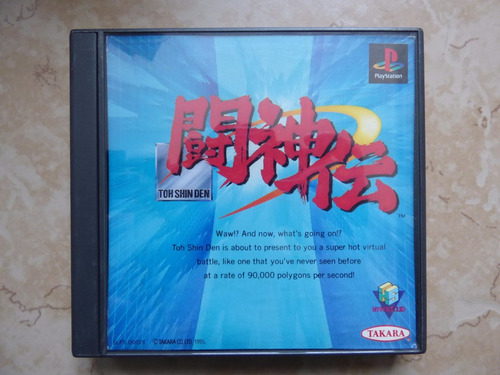 toshiden playstation 1 ps1 japon