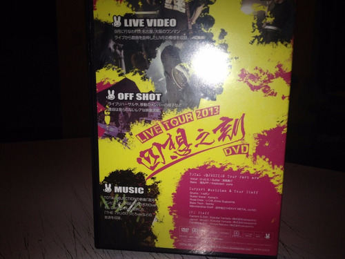 total objection live tour 2013 [yosou nokoku] |dvd importado
