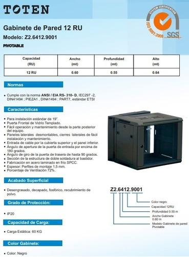 toten gabinete pared para redes 12 ru (ancho0.60xprof.0.55)