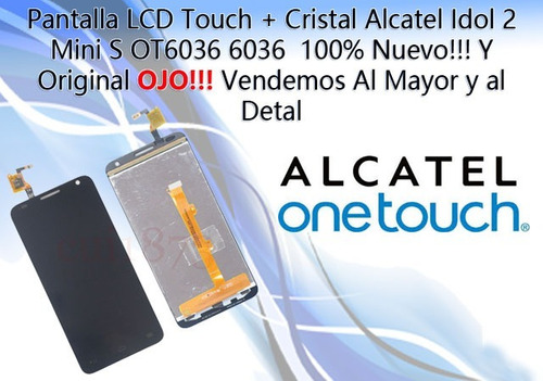 touch alcatel lcd