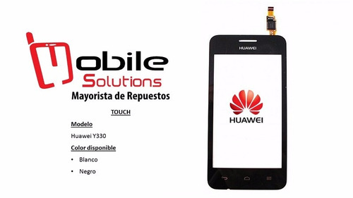touch huawei y330