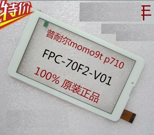 touch tablet celular 3g fpc-70f2-v01 fpc-70l1-v01 scf0706-a