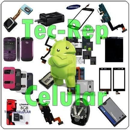 touchscreen tactil digitalizador lg p 700 p 705 l7