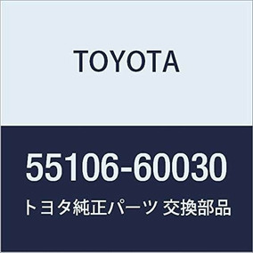 Toyota Genuine 55106-48040 Automotive-Braking-System-Equipment