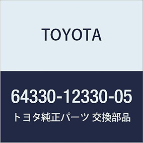 Toyota Genuine 64330-32060-04 Package Tray Trim Panel Assembly