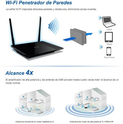 tp-link  -  router rompe muros alta potencia tl-wr841hp
