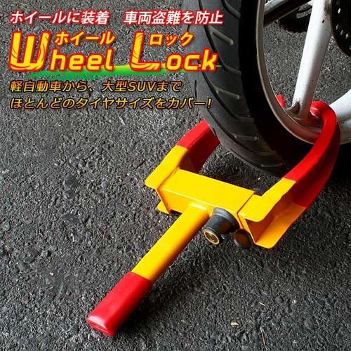 traba rueda llanta pitbull anti robo auto moto oklead 6994