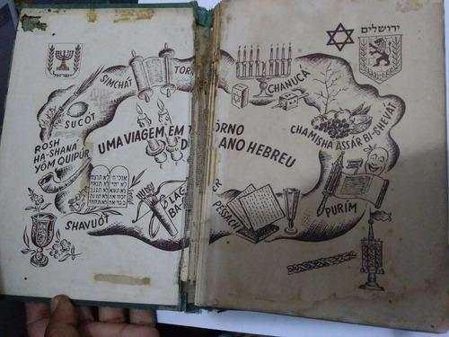 tradições e costumes judaicos - erna c. chhlesinger