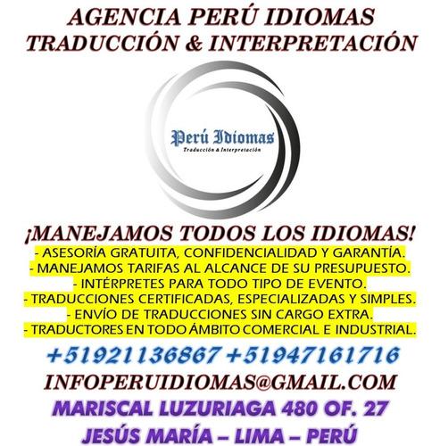 ¡¡¡traducciones certificadas urgentes en 48 horas!!!