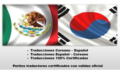 traducciones coreano-español (perito traductor certificado)