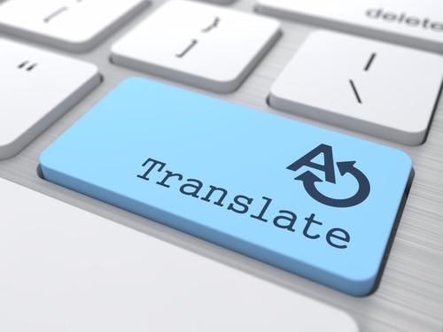 traducciones del inglés al español