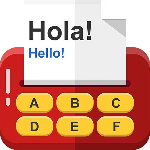 traducciones inglés - español / español - inglés.