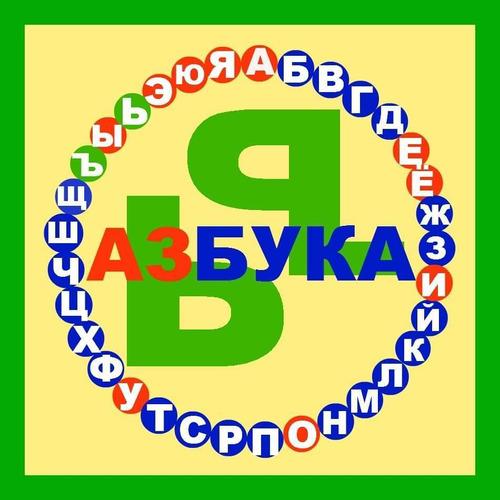traducciones ingles - ruso - español