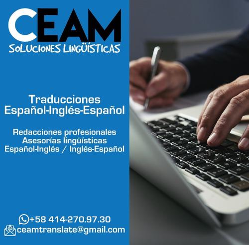 traducciones legales y técnicas (inglés-español)