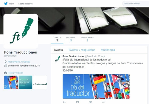 traducciones oficiales y no oficiales español-portugués