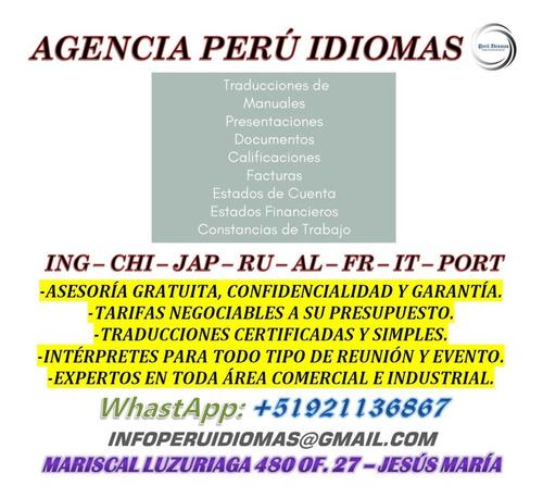 traducciones simples s/.5 por página