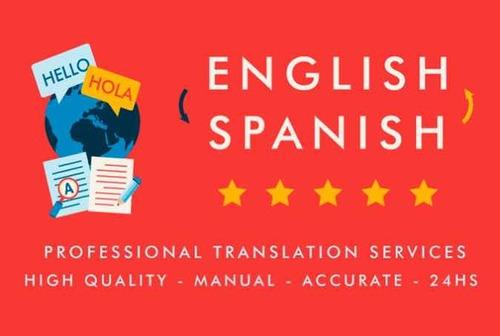 traductor español/inglés/español - translator en/sp/en