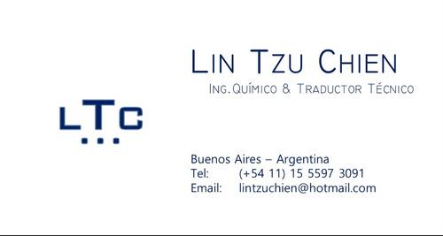 traductor / intérprete chino español - con perfil técnico