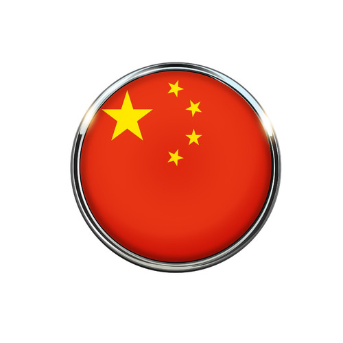 traductor - intérprete. chino mandarín e inglés