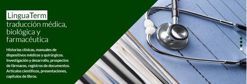 traductor público | traducción médica, técnica y científica