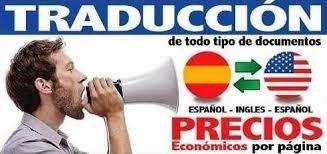 traductora legal/ general intérprete público inglés español