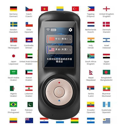 tradutor de voz touch wifi tela sensivel toque ingles chines