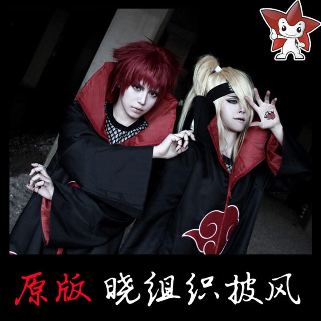 Traje De Akatsuki Uchiha Itachi+anillo+banda De Itachi M Y S ... c095055dca5d