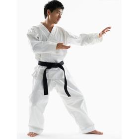 Traje De Karate , Karateguis Color Blanco O Negro