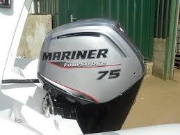 traker matread 520 con mariner 75hp 4t