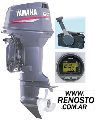 trakker 520 pescador top con yamaha 60hp 2 tiempos - renosto