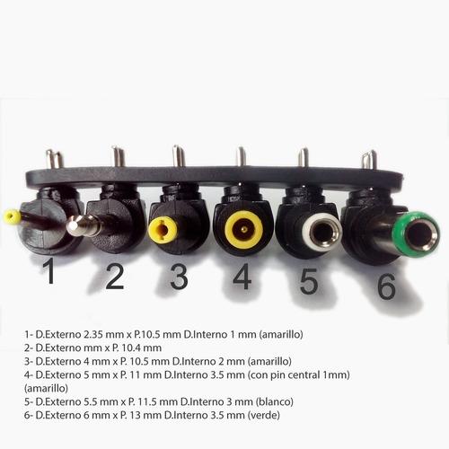 transformador 3v 4.5v 6v 7.5 9v 12v 30w 3a canaima router c1