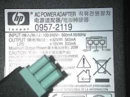 transformador impresoras hp punta verde 0950-4397