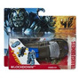 Transformers 4 Lockdown Hasbro 1 Step Etape