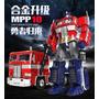 Mp-10 Ko Os Masterpiece Optimus Prime Metal Parts Oversized